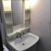 4LDK House to Buy in Kyoto-shi Ukyo-ku Washroom
