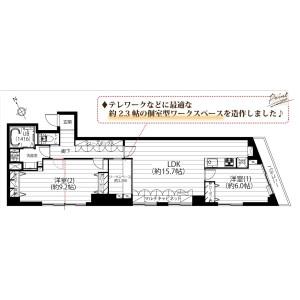 3LDK {building type} in Iriya - Taito-ku Floorplan