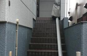 7SLDK House in Shinozakimachi - Edogawa-ku