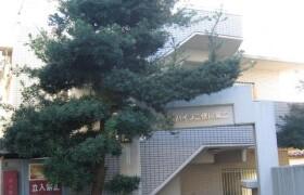横浜市旭区二俣川-2DK公寓大厦