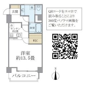 1K Mansion in Kiba - Koto-ku Floorplan