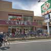 4LDK House to Buy in Sumida-ku Convenience store
