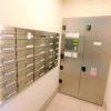 1K Apartment to Rent in Arakawa-ku Security
