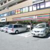 3LDK Apartment to Rent in Chiba-shi Midori-ku Convenience Store