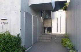 1LDK Mansion in Arima - Kawasaki-shi Miyamae-ku