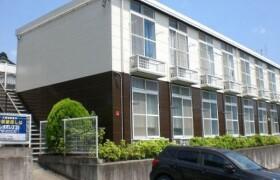 2DK Apartment in Aizawa - Yokohama-shi Seya-ku