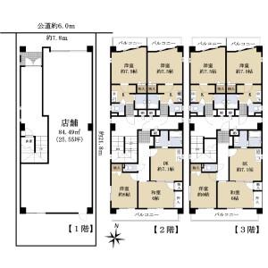 Whole Building {building type} in Chausumae - Nagoya-shi Moriyama-ku Floorplan