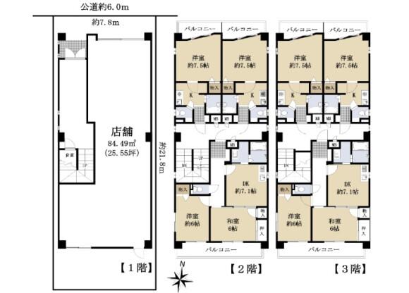 在名古屋市守山區購買整棟 公寓大廈的房產 房間格局