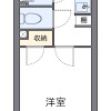 1K Apartment to Rent in Osaka-shi Miyakojima-ku Floorplan