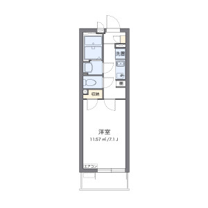1K Mansion in Uchindaicho - Osaka-shi Miyakojima-ku Floorplan