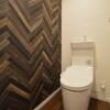 3LDK House to Buy in Osaka-shi Higashisumiyoshi-ku Toilet
