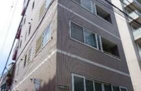2LDK Mansion in Takinogawa - Kita-ku