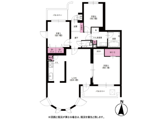 3LDK Apartment to Buy in Saitama-shi Urawa-ku Floorplan