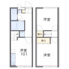 2DK Apartment to Rent in Yokohama-shi Izumi-ku Floorplan