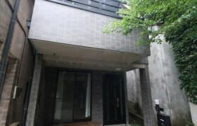 3LDK House in Higashinakano - Nakano-ku