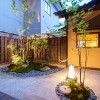 2LDK House to Rent in Kyoto-shi Higashiyama-ku Garden