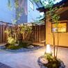2LDK House to Rent in Kyoto-shi Higashiyama-ku Garden