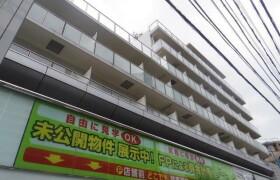 1R Mansion in Hisamoto - Kawasaki-shi Takatsu-ku