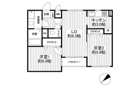 2LDK Apartment in Tamagawa - Chofu-shi