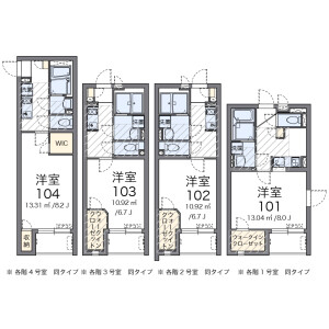 1K Apartment in Nishiiko - Adachi-ku Floorplan