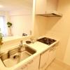 3LDK Apartment to Buy in Edogawa-ku Interior