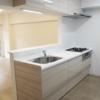 在西宮市购买4LDK 公寓大厦的 厨房