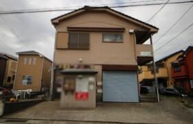 Whole Building {building type} in Kizoro - Kawaguchi-shi