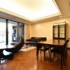 1SLDK Apartment to Buy in Kamakura-shi Living Room