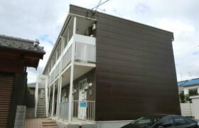 1K Apartment in Senriokahigashi - Settsu-shi
