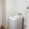 3LDK Apartment to Rent in Shibuya-ku Equipment