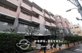 2SLDK {building type} in Oi - Shinagawa-ku