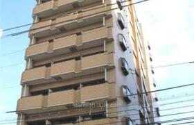 大阪市中央区 - 内久宝寺町 公寓 1K