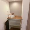1LDK Apartment to Buy in Suginami-ku Interior