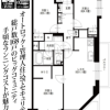 3LDK Apartment to Buy in Edogawa-ku Floorplan