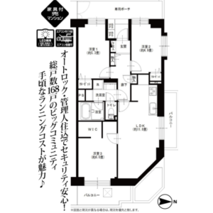 3LDK Apartment in Nakakasai - Edogawa-ku Floorplan