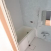 1LDK Apartment to Buy in Ota-ku Bathroom