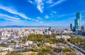 Land only {building type} in Minamikawahoricho - Osaka-shi Tennoji-ku