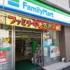 1LDK マンション 大田区 Convenience Store