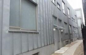 2LDK Terrace house in Kakinokizaka - Meguro-ku