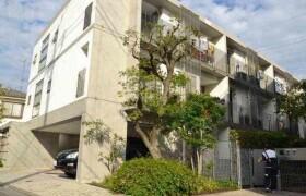 1DK Apartment in Futaba - Shinagawa-ku