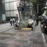 3LDK House to Buy in Shibuya-ku Train Station