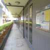 1LDK Apartment to Rent in Fuchu-shi Outside Space