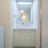 1K Apartment to Rent in Sumida-ku Washroom