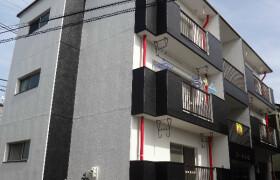 2DK Mansion in Fudabacho - Hiratsuka-shi