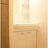 1K Apartment to Rent in Kita-ku Washroom