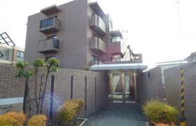 3DK Mansion in Kurakakiuchi - Ibaraki-shi