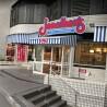 1SLDK Apartment to Buy in Shinjuku-ku Restaurant