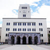 Whole Building Retail to Buy in Meguro-ku University