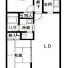 2LDK Apartment to Rent in Kawasaki-shi Takatsu-ku Floorplan