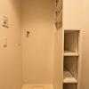 2LDK Apartment to Rent in Shibuya-ku Equipment